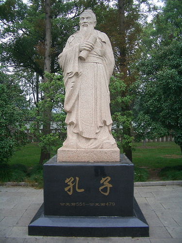 Chinese Confucious statue